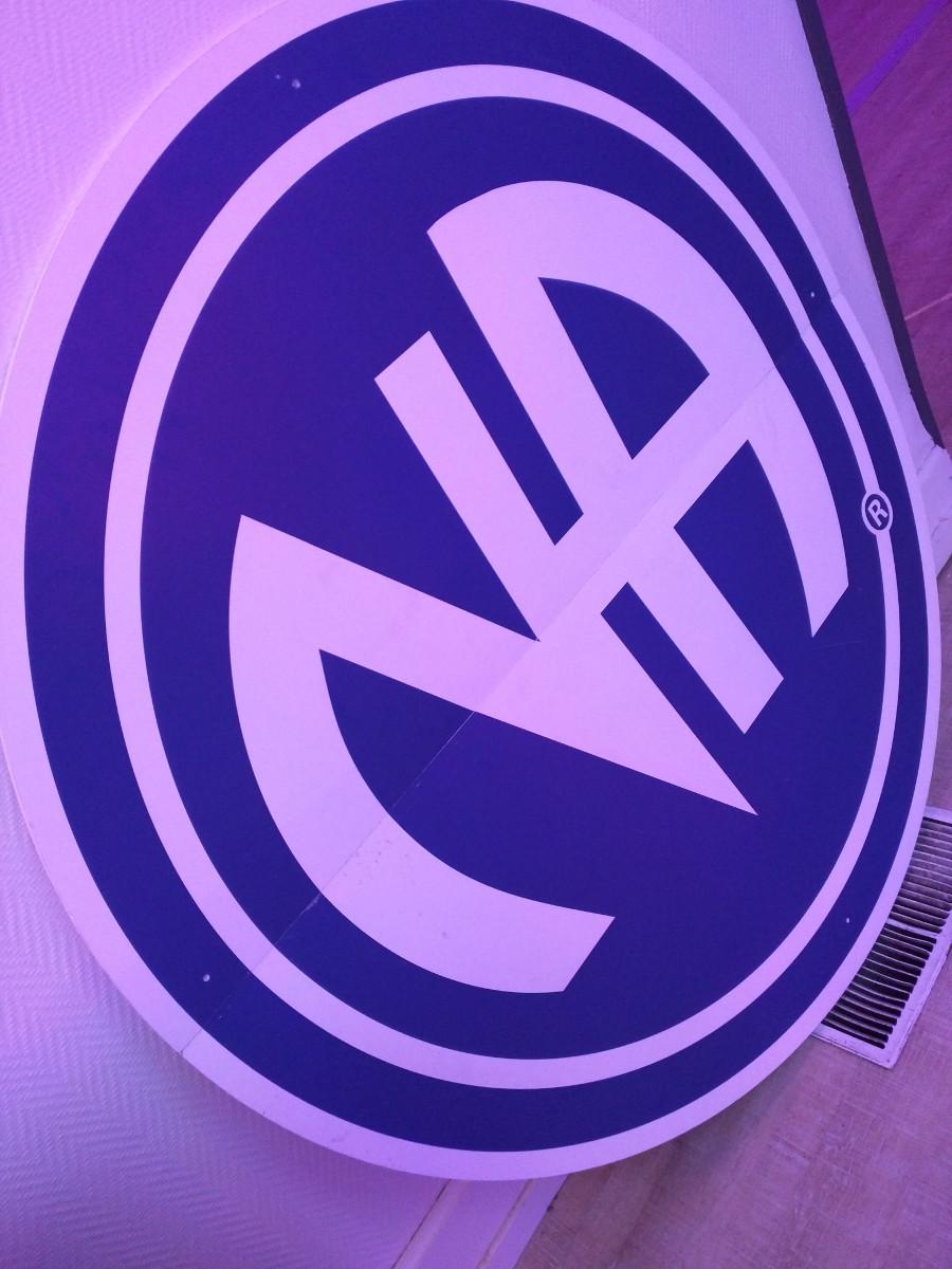 Pancarte logo